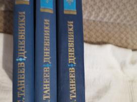 Rusu kalba C. Танеев : Дневники в 3-х томах