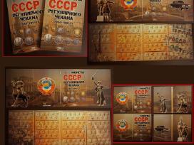 Albumai Rusijos monetoms 1961-91 / 1924-57m