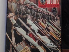 """Žurnalo """"Ogoniok"""" įsiuvimas 1974-1975 m"""
