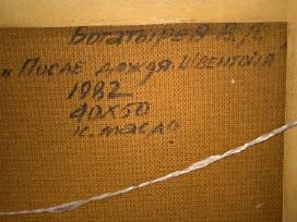 """Bogatiriov """"Po lietaus. Šventoji"""", 1982m. - nuotraukos Nr. 3"""