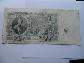 1912 m.500 rubliu - nuotraukos Nr. 2