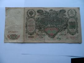 1910 m. 100 rubliu ,grazus numeriukas