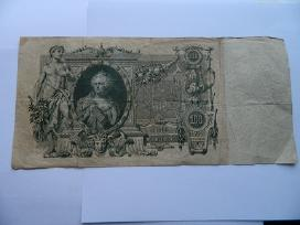 1910 m. 100 rubliu ,grazus numeriukas - nuotraukos Nr. 2
