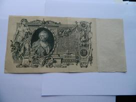 1910 m. 100 rubliu ,Grazus - nuotraukos Nr. 2