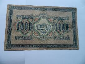 1917 m. 1000 rubliu - nuotraukos Nr. 2