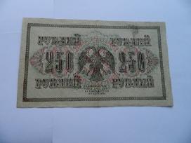 1917 m. 250 rubliu - nuotraukos Nr. 2