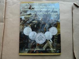 1812 m.tevynes karo 200m. monetu rinkinys