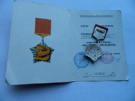 Sendaikciu ispardavimas, Komjaunimo aukletoja - nuotraukos Nr. 2