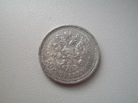 Renku monetas i kolekcija