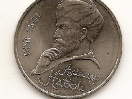 TSRS rublis 1991 #260 A. Navoi