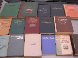 Kompozitoriu knygos ir kitos ivairios