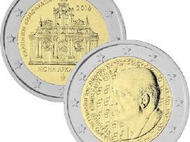 Graikija 2 euro 2016