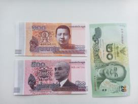 Bankinio stovio Azijos banknotai