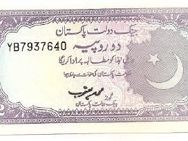 Pakistanas 2 rupees 1985-99 P37