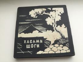 """Senovinis rusiskas zaidimas""""хасами шаги"""""""