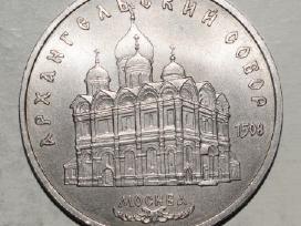 1991 Rusija pinigas 5 rublių, katedra, #1641w