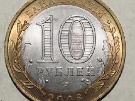 2008 Спмд Rusija pinigas 10 rublu,#1749