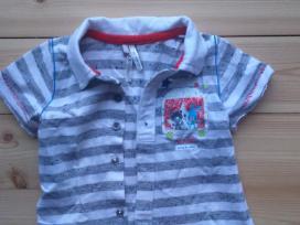 Dryžuoti marškinėliai trumpomis rankovėmis