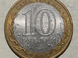 2005 Russijos banko pinigas 10 rubliu N82+*
