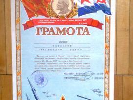 Sovietines armijos garbes rastas 1969 metai
