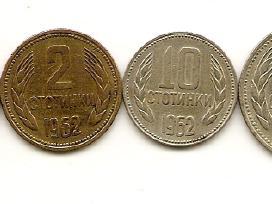 Bulgarijos 1962 metu monetu rinkinukas