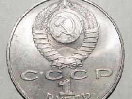 Rusija moneta 1 rublis 1991m.nizami,ms60, N73* - nuotraukos Nr. 2