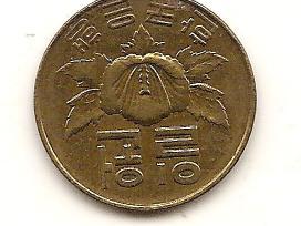 P.korejos monetos - nuotraukos Nr. 2