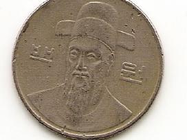 P.korejos monetos - nuotraukos Nr. 10