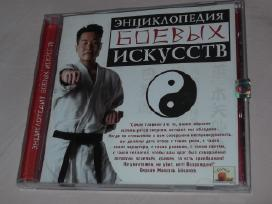 Parduodu kovos menų enciklopediją, CD, Ru