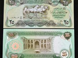 Irakas 25 Dinar 1982m. P72 Unc