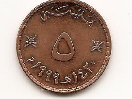 Omano monetos