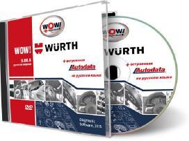 Autocom Garantija Sask.f wurth wow (Ru)+ autodata