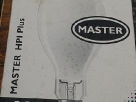 Elektros prekės - lempos