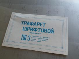 Parduodu trafaretus (kirilica). Klaipeda