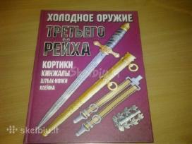 Pirkčiau knygu numizmatikos,apdovanojimu,ginklu