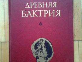 """Drevniaja Baktrija"" 1984m. Maskva"