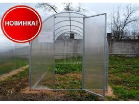 Baltarusu gam. šiltnamis 1.70m.pločio 4.0m ilgio
