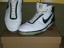 Nike krepšinio bateliai
