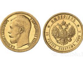 Pirksiu kolekcijai rusu auksiniu monetu