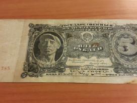 Retas 1925 m. 5 rb.banknotas
