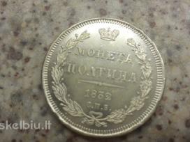 Turiu parduoti Rusu moneta poltina kopija 1832 m.