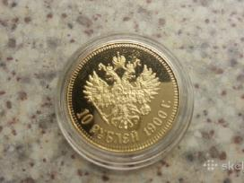 Parduodu Rusu 10 rub.1900 m.kopija kaina 5 euru