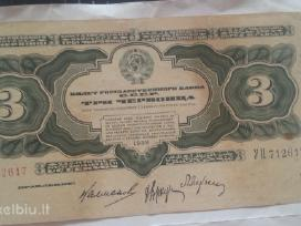 Turiu parduoti labai reta banknota tris červoncai