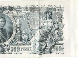 Rusijos banknotai