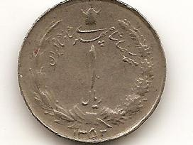 Irano monetos
