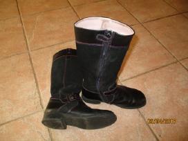 Parduodu odinius batus