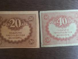 Siūlau su 20 rubliu ir 40 rubliu kaina po 10 euru
