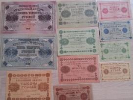 Parduodu 1918 su rubliu komplekta kaina 80 euru