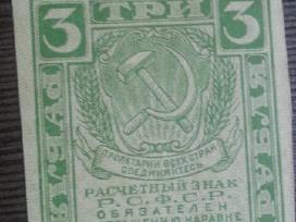 Siūlau rusu trys rublius kaina 10 euru.