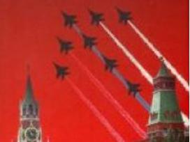 Knyga Šaltoji taika.naujasis Rusijos imperializmas